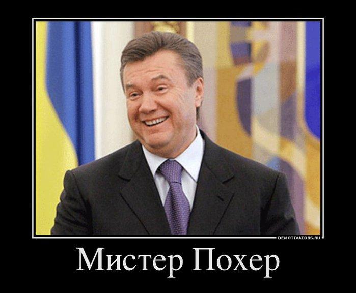 Коновалюк: Мне больше нечего советовать Януковичу - Цензор.НЕТ 8986