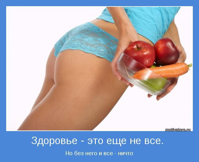 е малышева как похудеть