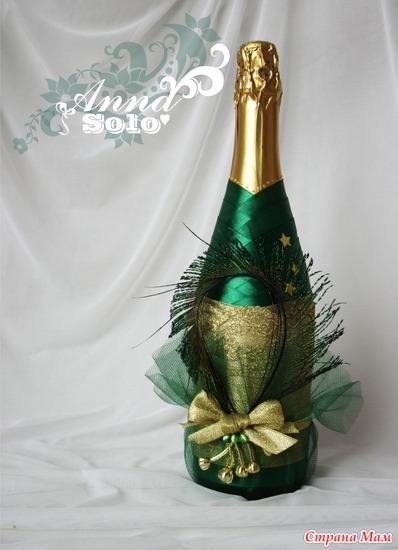Новогоднее шампанское декор своими руками