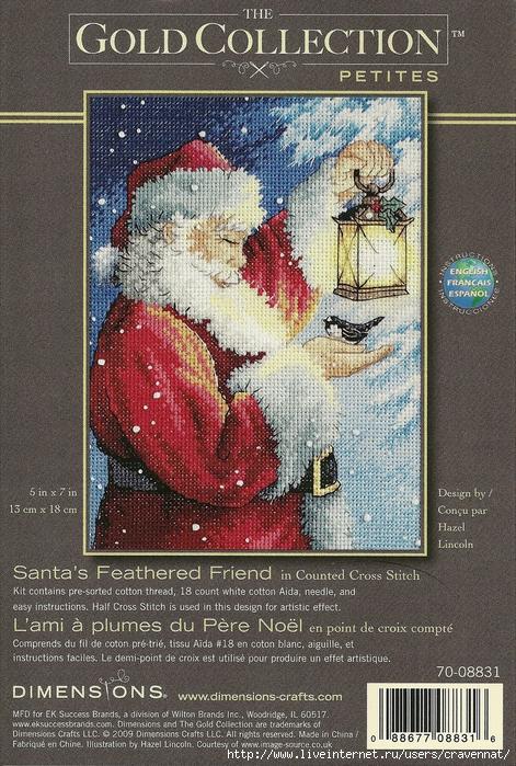8831 Santa's Feathered Friend (1) (471x700, 409Kb)