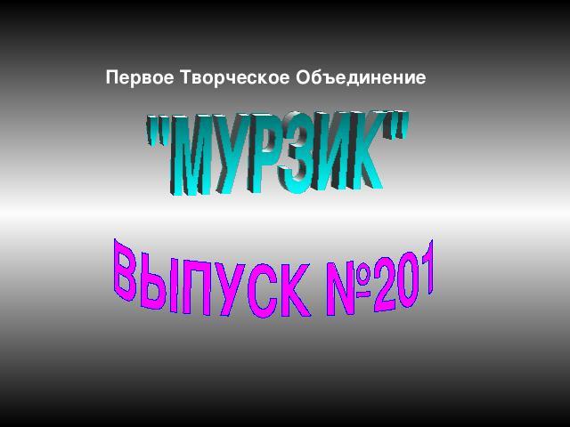 img0 (640x480, 25Kb)