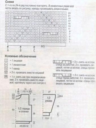 qy2 (339x451, 50Kb)