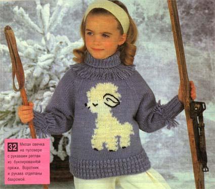 pulover1 (425x374, 38Kb)