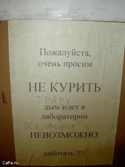 не курить (400x533, 22Kb)