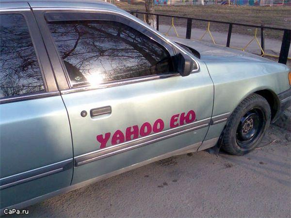 yahoo (600x450, 50Kb)
