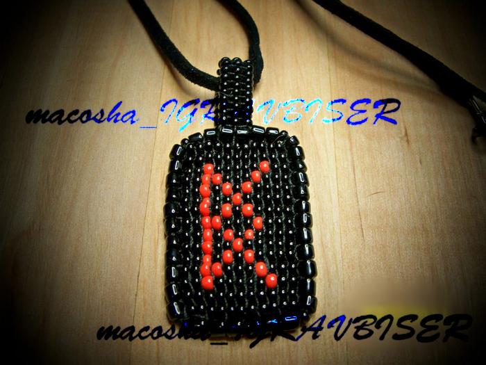 3830758_000_0746_copy (700x525, 346Kb)