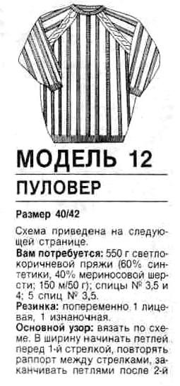 тст1 (255x548, 58Kb)