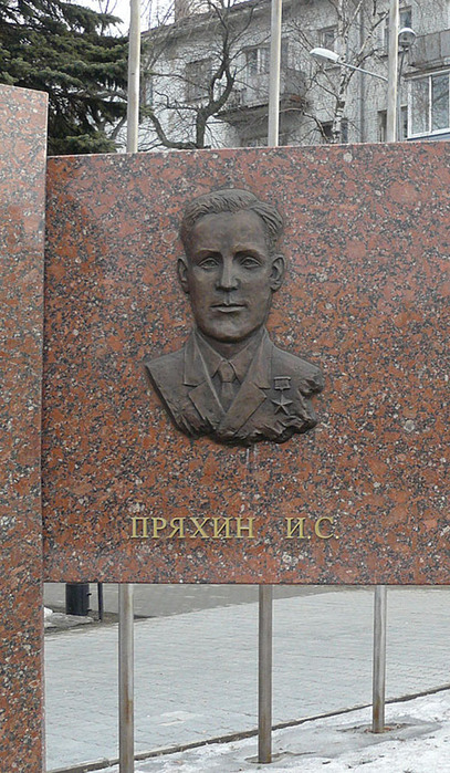 Pryahin_IS_Vlad_memor (407x700, 163Kb)