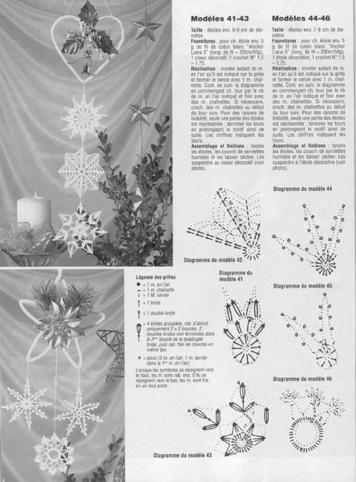схемы снежинки3 (516x700, 103Kb)