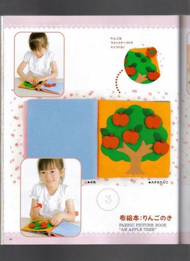 Книга из фетра для малышей выкройки