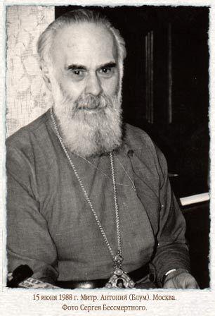Антоний Сурожский. (306x448, 25Kb)