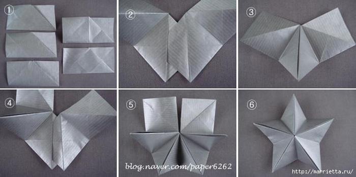 Как сделать звезду из бумаги на елку из бумаги своими руками