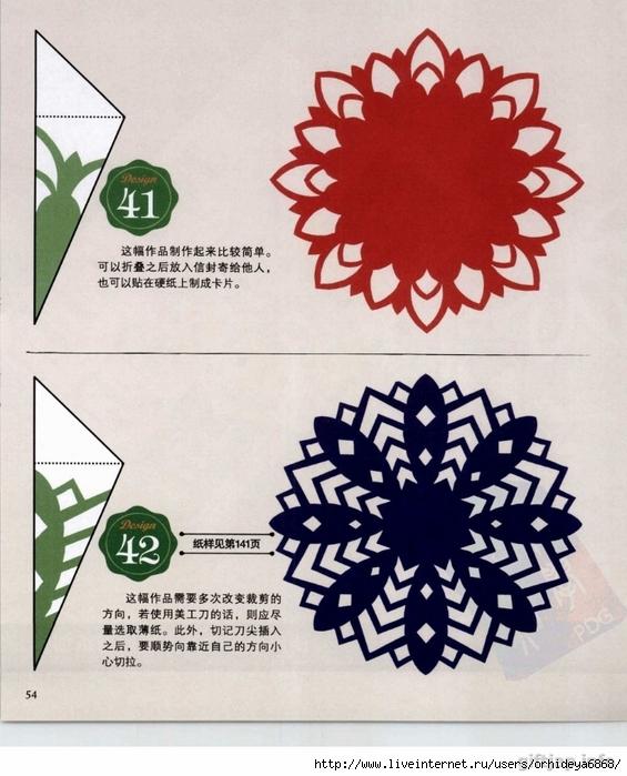 Как сделать снежинки из салфеток своими руками схемы