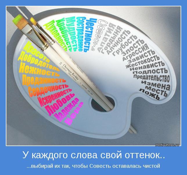 3089600_motivator4714_1_png (644x605, 60Kb)
