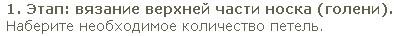 4683827_20111228_110317 (395x36, 8Kb)