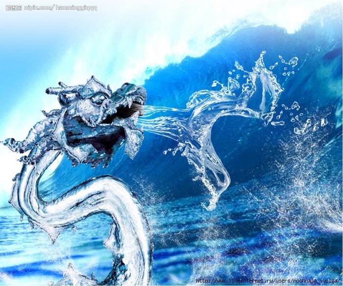дракон водный (700x584, 393Kb)