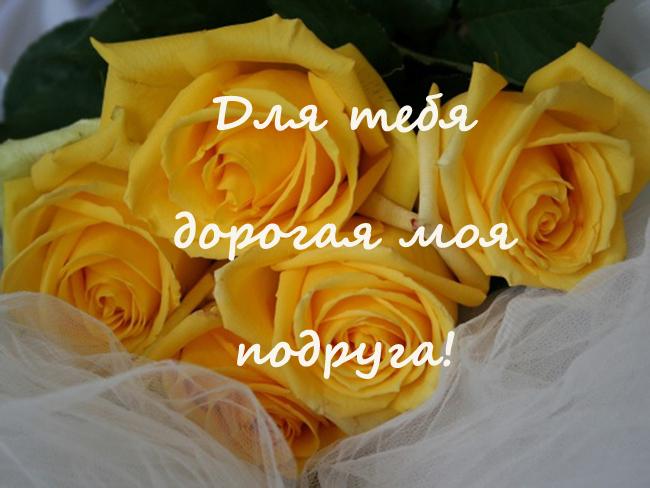 для тебя дорогой: