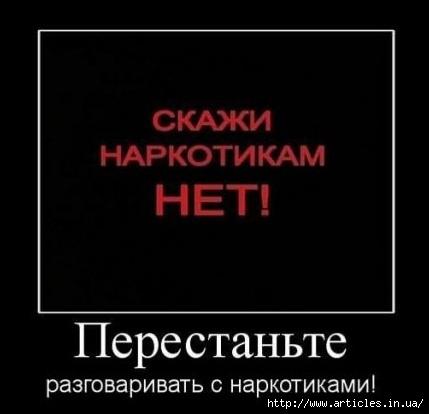 1257519354_1257495499_demotivator007 (429x414, 51Kb)