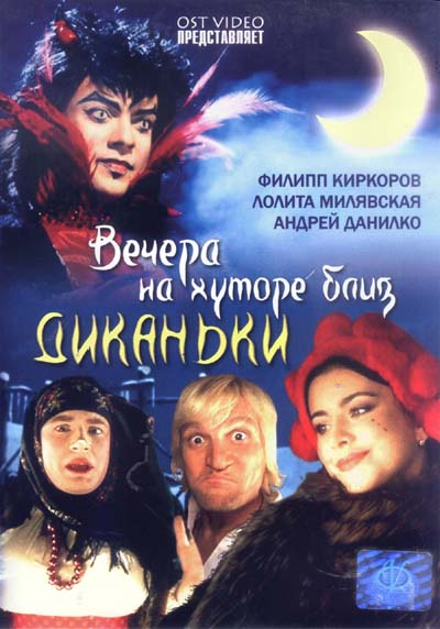 383390_dvd_vechera_na_Khutore_bliz_dikanki-ost- (400x572, 45Kb)