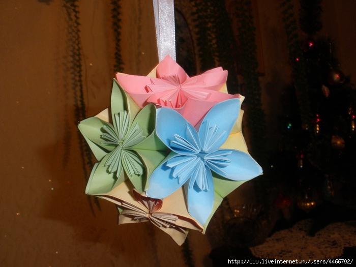 Оригами кусудамы «