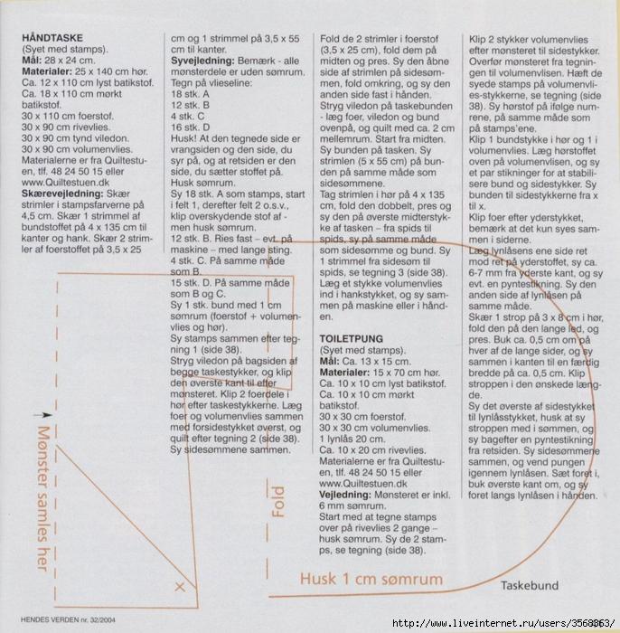 TrineRavn-p41 (686x700, 410Kb)