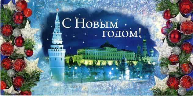 Прикольные открытки МедвежонАнимационная Прикольные открытки Очень Новогодние