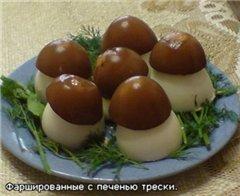 1323849836_farsh_gribochki (240x196, 12Kb)