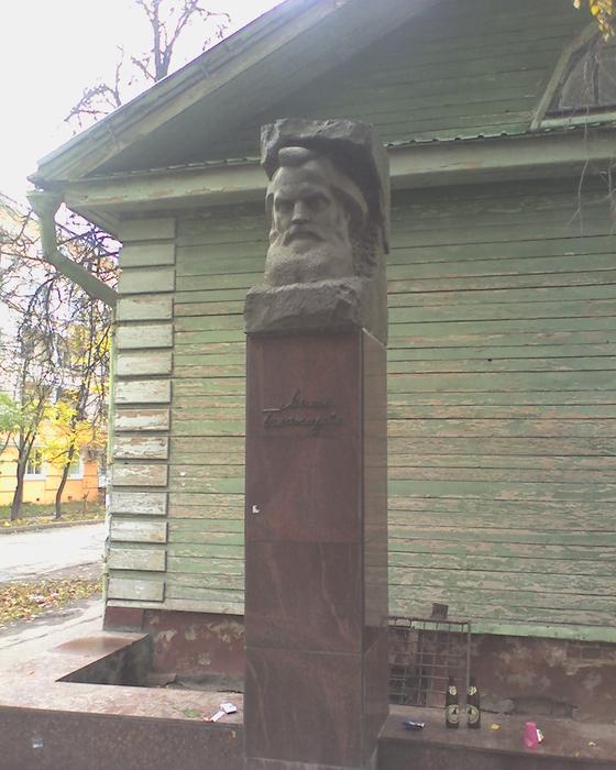 Бюст М.А.Балакирева (Нижний