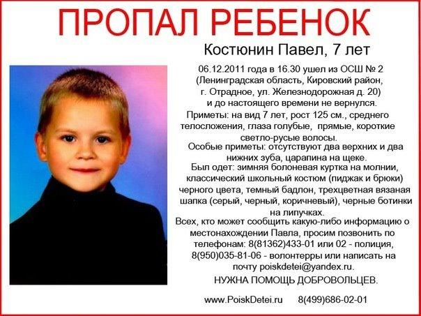 .facebook_1147193365 (604x453, 66Kb)