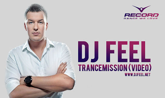 3810115_DJ_Feel_TranceMission_newsdj_ru (560x332, 47Kb)