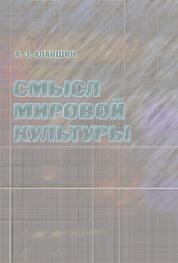 oblojka (178x263, 14Kb)