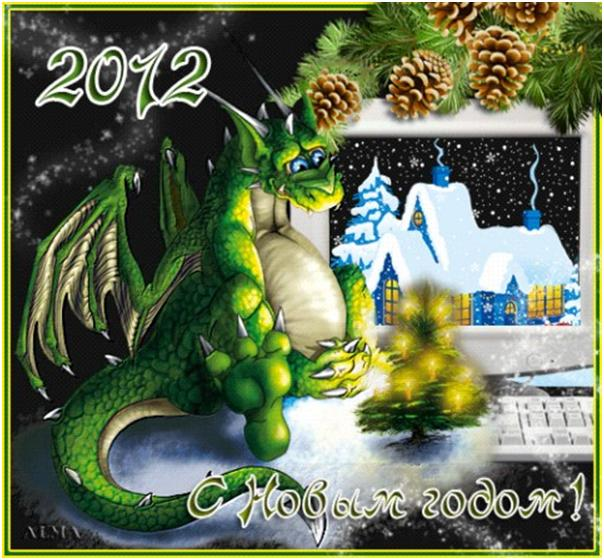 год дракона (604x560, 74Kb)