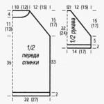 Превью Ажурный полосатый пуловер1 (271x270, 13Kb)