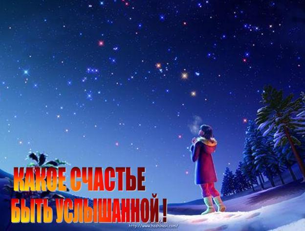 2306730_moya_molitva (624x473, 41Kb)