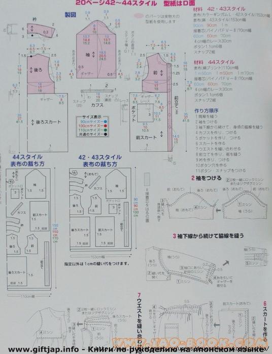 aobookcomm-1aobookcom-0021 (536x700, 277Kb)