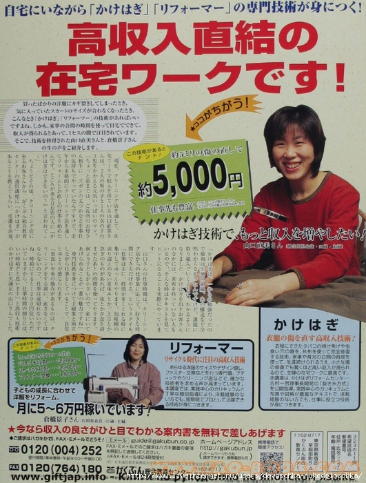 bookcommta-ta3bookcom-0103 (531x700, 389Kb)