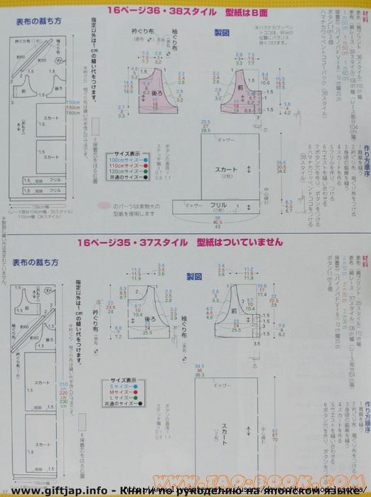 commtaoboo-taoboo7com-0017 (522x700, 260Kb)
