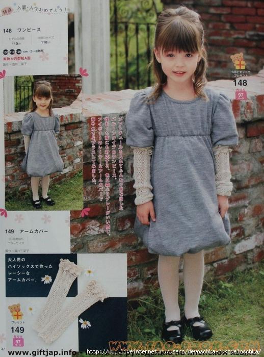 commtaoboo-taoboo7com-0047 (518x700, 326Kb)