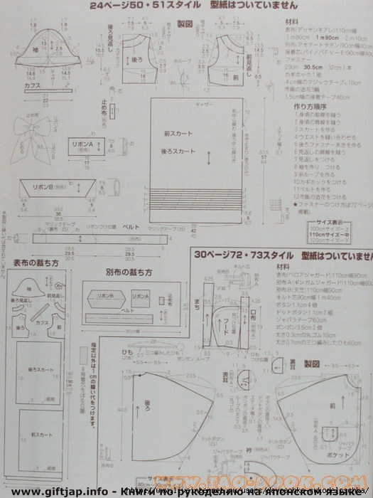 commtaoboo-taoboo7com-0077 (525x700, 269Kb)
