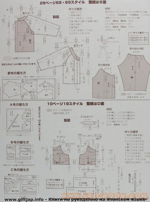 commtaoboo-taoboo7com-0087 (521x700, 283Kb)