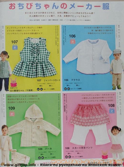 kcommtaobo-taobo6kcom-0036 (520x700, 311Kb)