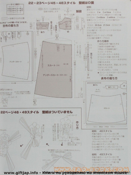 kcommtaobo-taobo6kcom-0076 (524x700, 253Kb)