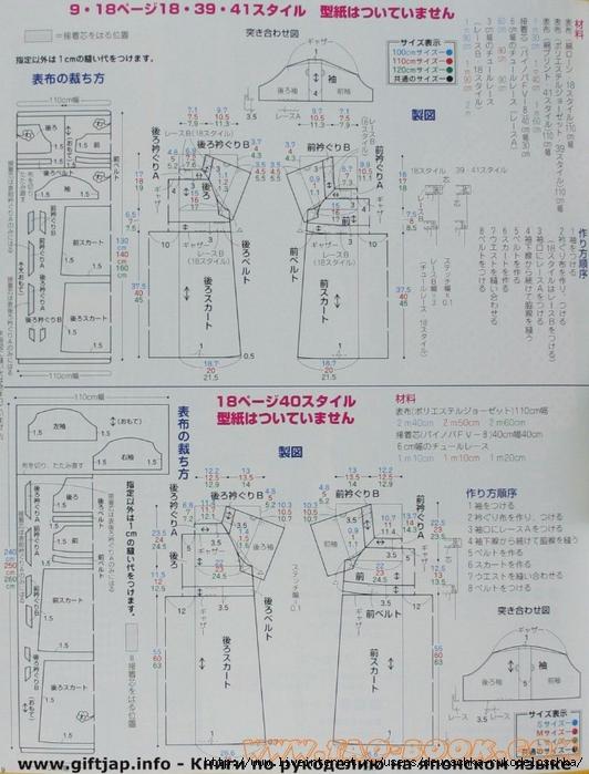 mmtaobookc-taobookc9m-0019 (532x700, 300Kb)