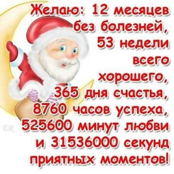 2303873-88f252c0422c66a3 (360x360, 137Kb)