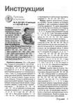Превью 12 (492x700, 323Kb)
