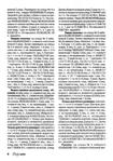 Превью 19 (493x700, 354Kb)