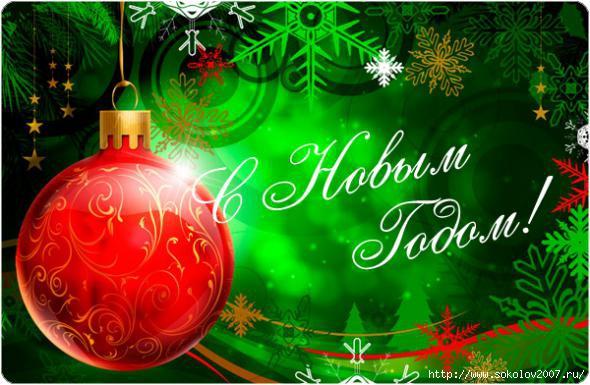 новогод онкр (590x385, 174Kb)