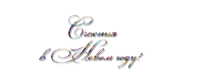 0_69834_30a4834e_XL (700x262, 47Kb)