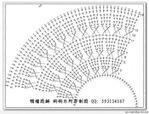 Превью y_e56a195e (700x533, 146Kb)