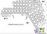 Превью x_af1f7586 (585x426, 87Kb)